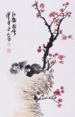【已售】李刚四尺三开国画《红梅迎春》