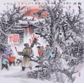 【已售】美协赵金鸰四尺斗方雪村图《乡情》