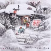美协赵金鸰写意斗方雪村图《炮竹声声过大年》