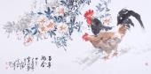 【已售】著名动物画家王向阳四尺雄鸡图《百年好合》