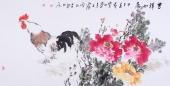 【已售】河南美协王向阳四尺雄鸡图《吉祥如意》