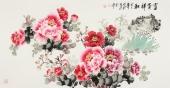 【已售】一级美术师王宝钦四尺国画牡丹《富贵祥和》
