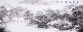 【已售】广西山水名家周翁弟六尺山水图《梦里水乡》