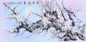 广西花鸟名家周翁弟三尺梅花图《傲雪迎春》