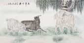 书画家协会常务理事李孟尧  四尺动物画《三阳开泰》
