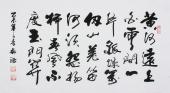 【询价】实力书法家吴浩书法作品《黄河远上白云间》