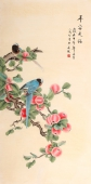 【已售】北京美协 凌雪四尺竖幅 工笔画《平安是福》