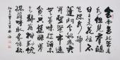 【已售】实力书法家吴浩四尺行楷书杜甫诗《客至》