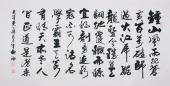 【询价】实力书法家吴浩四尺书法作品毛泽东词七律《人民解放军占领南京》