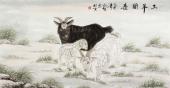 河南美协魏永超四尺工笔画《三羊开泰》
