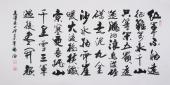 【询价】实力书法家吴浩四尺书法毛泽东词七律《红军不怕远征难》