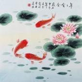 【已售】北京美协 凌雪斗方 工笔画《年年有余》