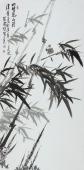 当代画竹名家张国稳 四尺竖幅竹子画《四时风雨得清音》