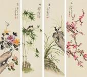 【已售】国画四君子 凌雪工笔花鸟四条屏《梅兰竹菊》