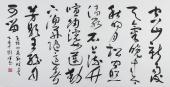刘峰四尺横幅书法作品诗词《山居秋暝》