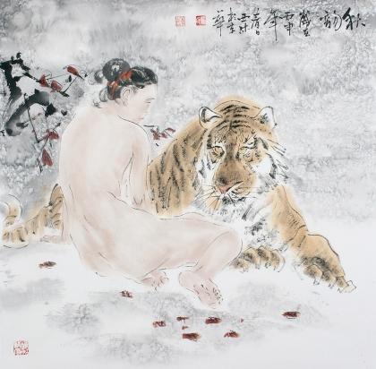 河南美协杨西沐斗方字画《秋韵》