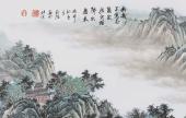 广西美协欧阳六尺横幅仿古山水画