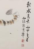 河南美协杨西沐六尺横幅老虎《秋水长天》
