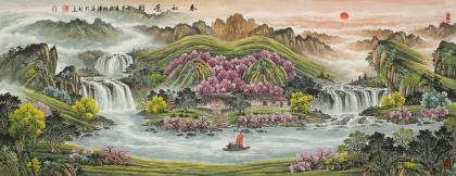 广西美协欧阳六尺横幅聚宝盆山水画《春和景明》