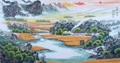 【已售】北京美协周升寅六尺横幅山水画《高歌夏收》