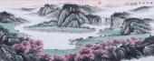【已售】田园山水画 周升寅六尺山水画《桃源春色》