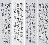 王洪锡名家书法 精品草书四条屏古诗四首