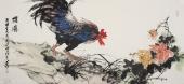 【已售】一级美术师冯志光六尺雄鸡图《雄风》