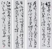 王洪锡精品草书四条屏毛泽东诗词《沁园春·长沙》