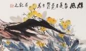 【询价】著名画家冯志光写意花鸟画六尺横幅《雄风》
