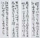 著名书法家王洪锡草书书法作品《沁园春·长沙》