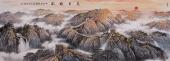 广西美协欧阳六尺精品国画 长城图《万里雄风》