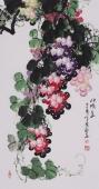黄艺三尺国画葡萄《秋硕图》