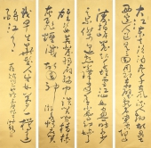 已故草书名家王洪锡书法四条屏《念奴娇·赤壁怀古》