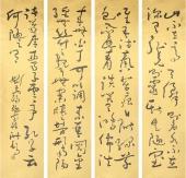 书画协会副主席王洪锡草书四条屏《陋室铭》