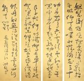 草书名家王洪锡书法四条屏《满江红》