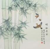 北京美协会员凌雪斗方花鸟画《竹报平安》