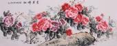 安徽美协会员云志六尺牡丹《富贵祥和》