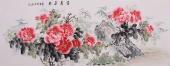 安徽美协会员云志六尺牡丹《富贵平安》