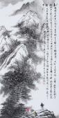 一级美术师张春奇精品山水四尺竖幅《北国风光》