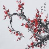 家居挂画 赵君梅写意花鸟画梅花《寒香图》