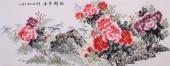 安徽美协会员云志六尺牡丹《冠群芳香》