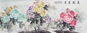 著名花鸟画家云志写意六尺牡丹《花开富贵》