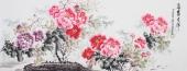 安徽美协云志写意六尺横幅国画牡丹图《富贵吉祥》