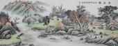 广西美协黎启师小六尺横幅青绿山水画《雅居图》