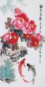 石云轩精品写意牡丹画 三尺竖幅《富贵有余》