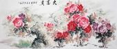 安徽美协云志八尺写意国画牡丹《大富贵》