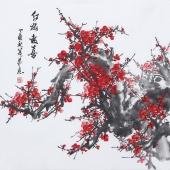 广西美协周翁弟四尺斗方写意梅花《红梅报喜》
