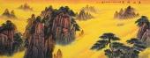 张哲礼 六尺横幅《黄山烟云》 书画家协会会员