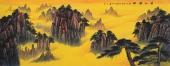 张哲礼 六尺横幅《黄山朝晖》 北京市美术家协会会员