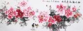 一级美术师王凌风 六尺横幅《牡丹飘香春常在》